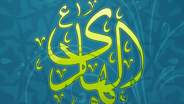 از امام ابوالحسن الهادی علیه السلام، پرسیدند: آقا جان چرا مسلمانان، مرگ را خوش ندارند؟ امام علیه السلام فرمود: «چون آنها از حقیقت مرگ ناآگاهند، از این رو خوش ندارند، […]
