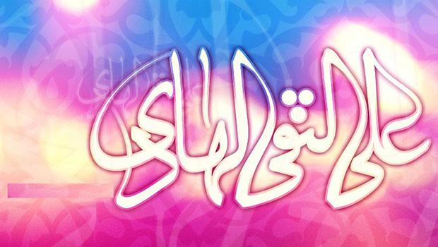 شیخ او را از جمله اصحاب امام هادی علیه السلام برشمرده است [۱] و شیخ می گوید: او کتابی دارد که جمعی از قول ابوالمفضل و او از ابن بطه […]